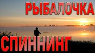 Рыбалка В Одного Резина Просто ТОП