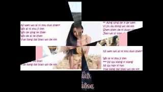 kim chiu  Yue liang dai biao wo de xin lyrics