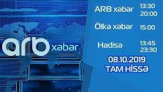 ARB Xeber - 08.10.2019 - ARB TV
