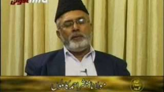 Khatme Nabuwwat - Zil and Buruz (Urdu) - Not Tanasikh or Awagwan - part 1/4
