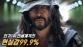 이제껏 본적없는 새로운 한국드라마의 위엄