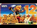 Asterix at the Olympic Games Walkthrough Part 12 (X360, Wii, PS2) 100% Final Boss + Ending