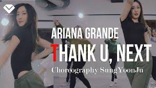 Ariana Grande - thank u, next | Dance Choreography 성윤주 | Girlish Class by LJ DANCE