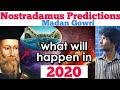 Nostradamus   2018 Predictions   Tamil   Madan Gowri   MG