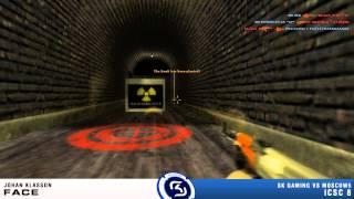 SK Gaming 2011 | SteelSeries Gaming