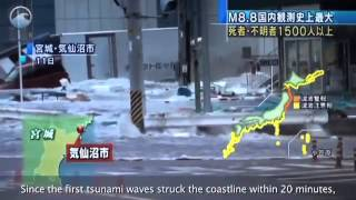 NOAA Ocean Today video: Tsunami Strike: Japan, Part 3 of 3: Warning Systems
