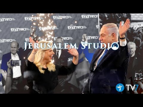 Israel's Post-elections special - Jerusalem Studio 415