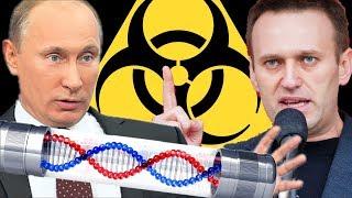 Путин рассказал про генетическое оружие и то что США собирает генофонд рф