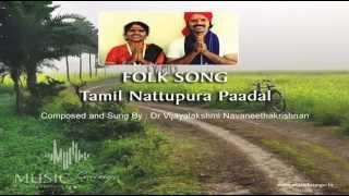 Thottu Kada Orathile   Lyrics Video