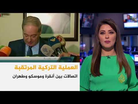 موجز الأخبار- العاشرة مساءً 18/1/2018  - نشر قبل 3 ساعة