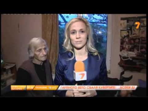 Димитър Бербатов -- старши.flv