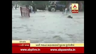 Rajkot rains : 3 Inch rain in three hour , water logging in many area