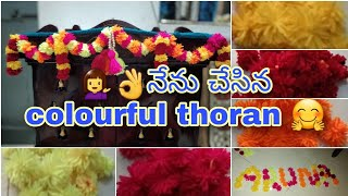 How I made colourful thoran for pooja Mandir using wool