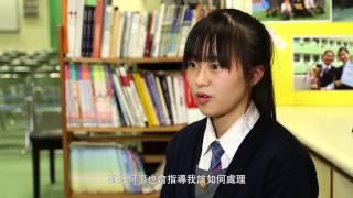 梁芯慈 -「青苗學界進步獎」2012-13 十大進步生