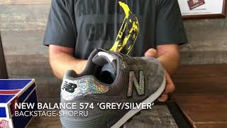 New Balance 574 Grey Silver