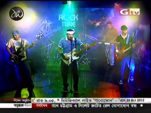 gazi tv nova- eid program part01