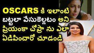 Hilarious Comments on Priyanka Chopra Dress at Oscars Awards Cermony