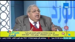 بالفيديو.. محمد نصر: منظومة التأمين الصحي تغطي 65% من العمال