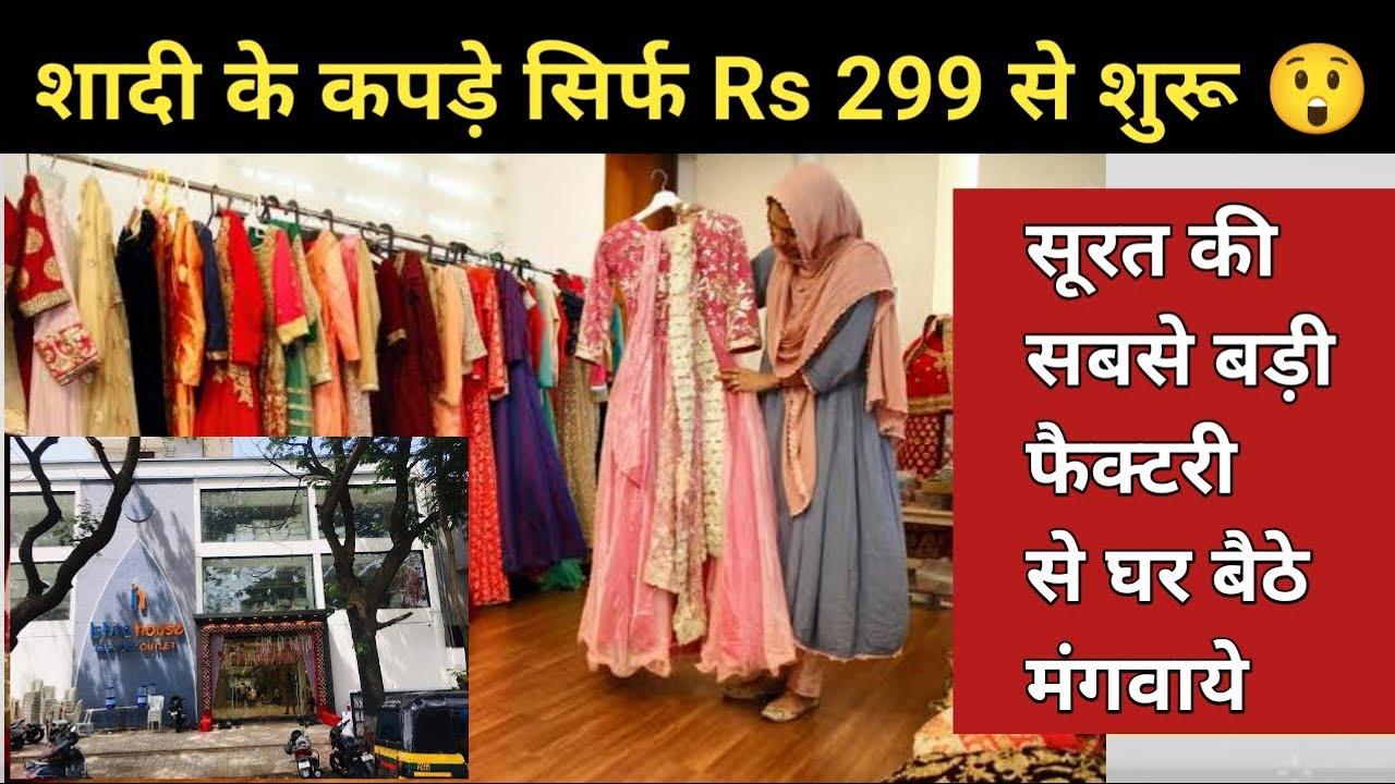 एशिया का सबसे सस्ता कपड़ा यहाँ मिलेगा | cheapest cloth market in india