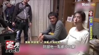 本集完整版請看: https://youtu.be/GeVt3VhyyCo 密切鎖定現在訂閱!➔htt...