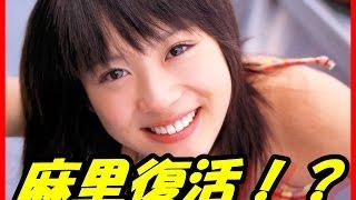 【衝撃】北乃きいが「ZIP!」を3月で降板する!? よろしければ、好評価...