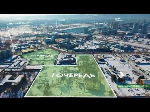 Микрорайон SCANDIS в Красноярске от СК АРБАН в марте 2018 года с высоты птичьего полета