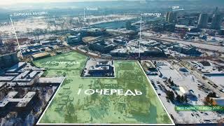 Уроки SCANDIS. Урок 14. Микрорайон SCANDIS в Красноярске в с высоты птичьего полета (март 2018 года)