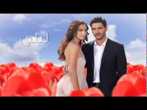 ARMAF & Leila Intergrated Promo on  Zee Alwan/ ليلى. Travel Video