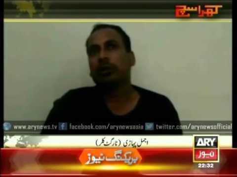 Ajmal Pahari reveals secrets of MQM