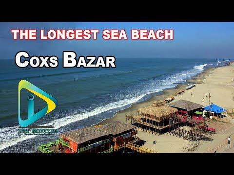 Cox's Bazar   BANGLADESH   BD   The LONGEST BEACH IN THE WORLD  Iris