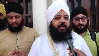 Bhai Amandeep Singh Murder o Parcharak Bhupinder Singh Dhadrianwale Assassination Attempt
