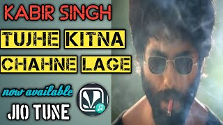 tujhe-kitna-chahne-lage-kabir-singh-now-available-jio-caller-tune-how-to-set-kabir-singh-jio-tune