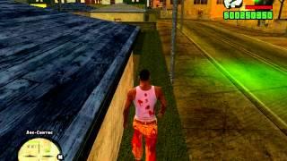 Grand Theft Auto San Andreas B-13 NFS (Parkur)