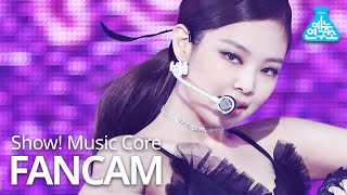 [예능연구소] 블랙핑크 제니 직캠 'Lovesick Girls' (BLACKPINK JENNIE FanCam) @Show!MusicCore 201017