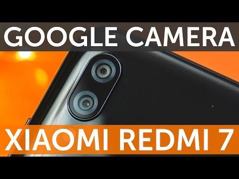 Обзор Google Camera HDR на Xiaomi Redmi 7 и тестовые фото (СУПЕР HDR)