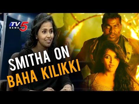 Pop Singer SMITA Exclusive Interview On Baha Kilikki Song | Smita Baha Kilikki | TV5 News