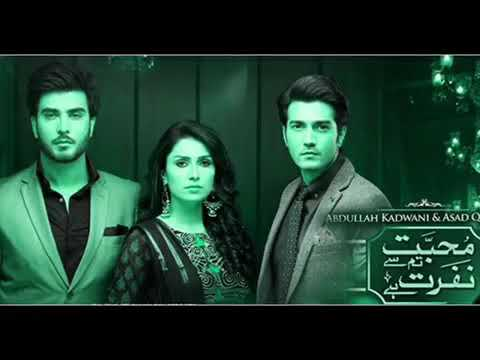 Very sad song rahat fateh Ali khan