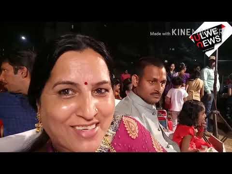 NAVI MUMBAI/ ULWE NEWS