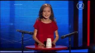Выступление якутянки Арины Даниловой  на шоу «Голос. Дети» на Первом канале.