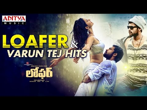 Loafer & Varun Tej Hit Songs  ►Jukebox◄    ►Varun Tej,Disha Patani,Puri Jagannadh