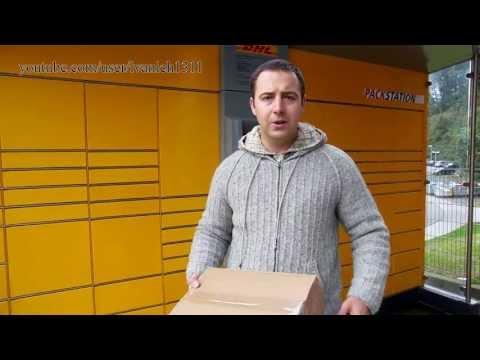 Как отправить посылку в выходной день в Германии. Пакштацион. 20.10.2013