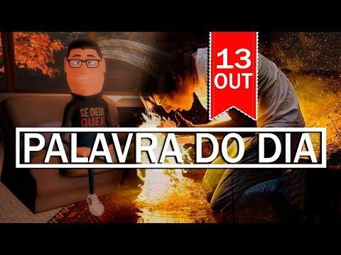 PALAVRA DE DEUS PARA HOJE, DIA 13 OUTUBRO | ANIMA GOSPEL