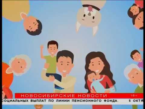 Как найти работу подуше— ярмарка вакансий прошла вНовосибирске