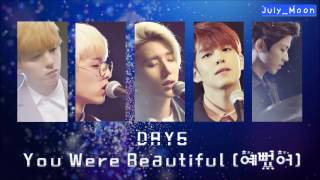 Video [Karaoke/Thaisub] DAY6 - You Were Beautiful (예뻤어) | July_Moon download MP3, 3GP, MP4, WEBM, AVI, FLV Januari 2018