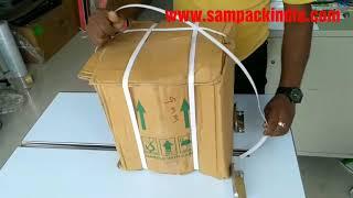 Box-Umreifungsmaschine-Box-Verpackung Maschine