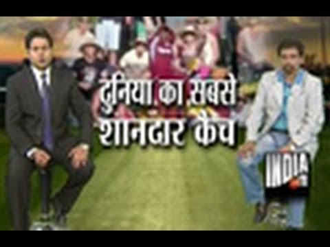 Chak De Cricket (7/2/2013) Travel Video