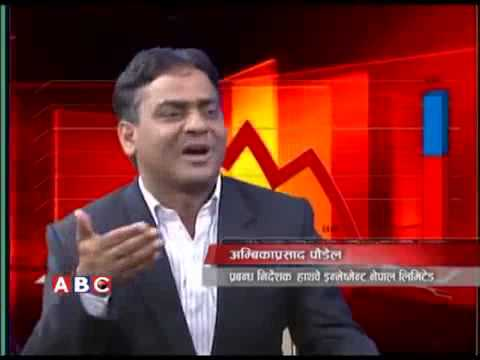 Capital market overview with Mr. Ambika Prashad Paudel
