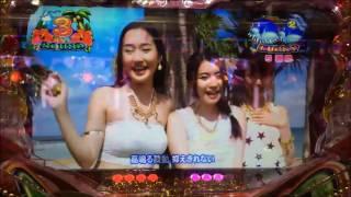 撮影日 平成28年11月25日 5連時MV 出演 7代目 ミスマリンちゃん.