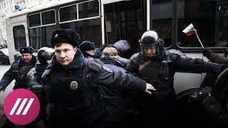 «Забастовка избирателей» по всей России. Спецэфир Дождя