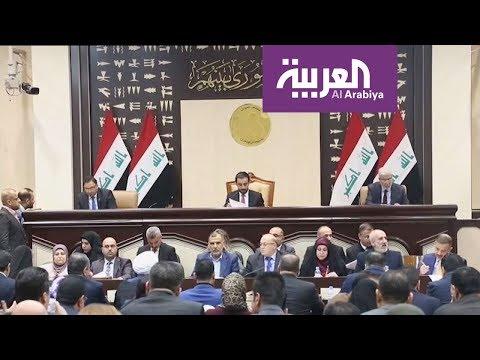 البرلمان العراقي يصوت اليوم على وزراء لاستكمال الحكومة  - نشر قبل 3 ساعة